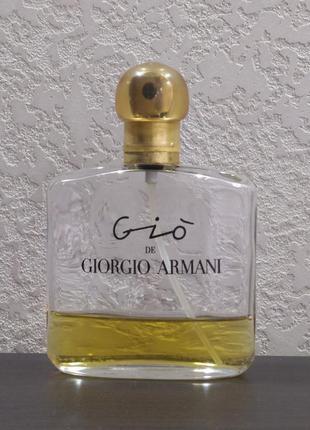 Gio giorgio armani, винтажные духи,edp,оригинал, редкость!