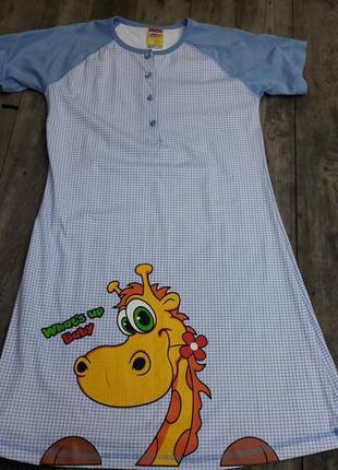 Платье домашнее (ночнушка)