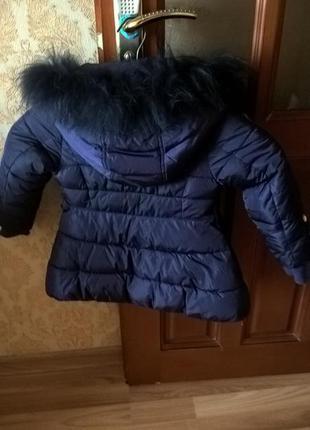 Купточка(пальто)