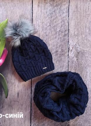 Детский крутой теплый комплект шапка и хомут зима