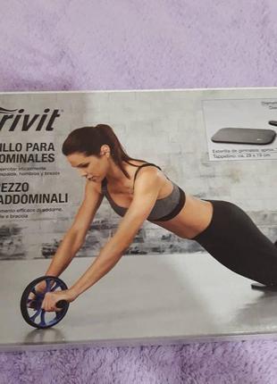 Набор для фитнеса от crivit