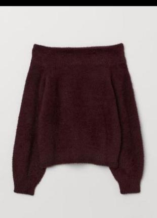 Джемпер кофточка свитер травка с открытыми плечами спущенными на плечи пушыстая марсала