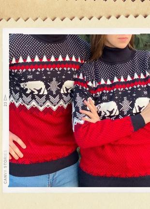 Свитера с оленями/парные свитера/подарок на новый год/подарок парню/девушке