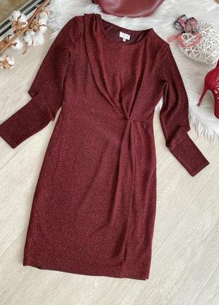 Блестящее платье от next