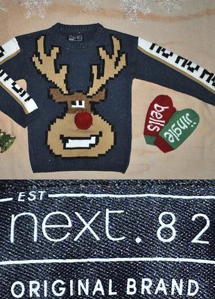Новогодний свитер с оленем в стиле майнкрафт на 116р.