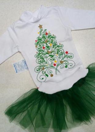Боді + спідничка новорічні з начосом (костюм ялиночки)