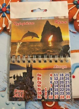 Календарь крым золотые ворота с дельфином