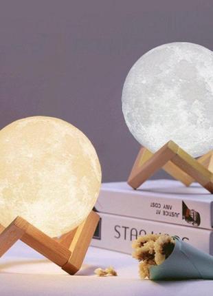 Нічник настільний безпровідний usb світильник magic 3d moon lamp місяць