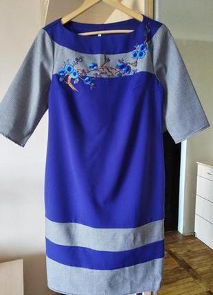 Шикарное  синее платье  р. 46-48