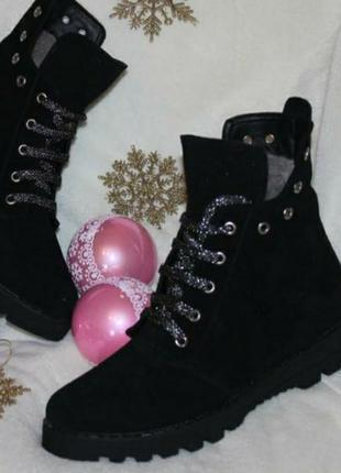 Зимние ботинки нат.замша 🔥🔥🔥
