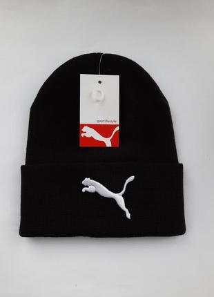 Зимняя теплая шапка puma