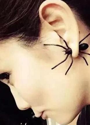 Крутая серьга паук серьги сережка рок готика моносерьга хеллоуин