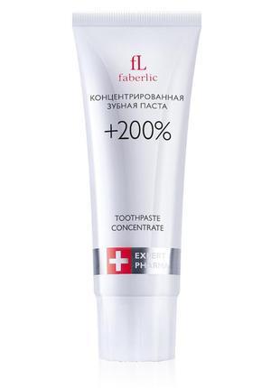 Шок цена 💣💣💣! концентрированная зубная паста +200%