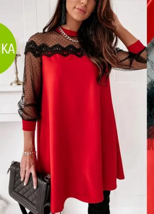 """Женское вечернее платье-трапеция с кружевом """"grace"""", 42-44, 46-48, 50-52 р, 4 цвета."""
