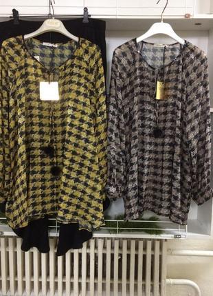 Шикарные блузы vipart р 40 ц 650 гр👍