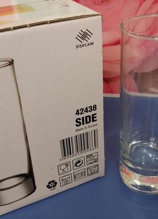 Набор стаканов для сока или воды side 220 мл
