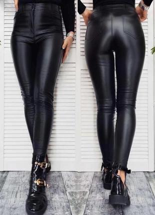 Женские кожаные штаны на флисе