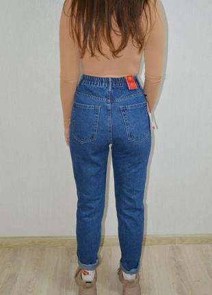 Новые трендовые mam джинсы на высокой посадке