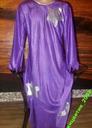 Карнавальное платье на 7-8 лет