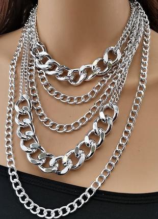 Крупные цепи ожерелье колье 5 цепочек в стиле панк серебристое золотистое новое