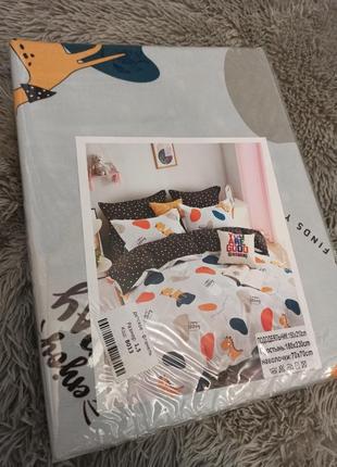Полуторный комплект постельного белья, качественный