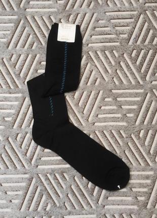 Легкие шерстяные длинные носки 44-45р