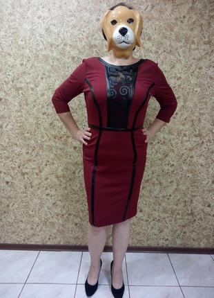 Облегающее нарядное платье