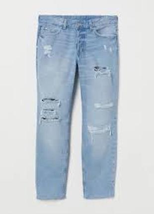 Н&м джинсы бойфренды рванки на девочку рост 140(9/10 лет)светло голубой цвет