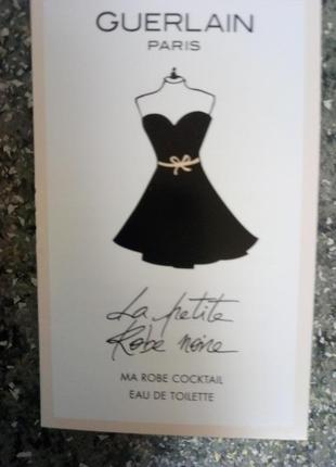 Guerlain la petite robe noire ma robe cocktail (пробник)
