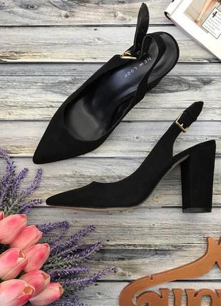 Элегантные туфли new look с открытой пяткой, устойчивым каблуком и пряжкой
