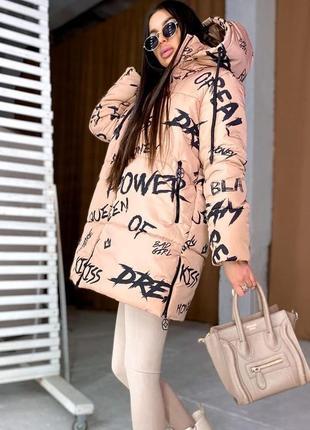 Куртка теплая женская принт