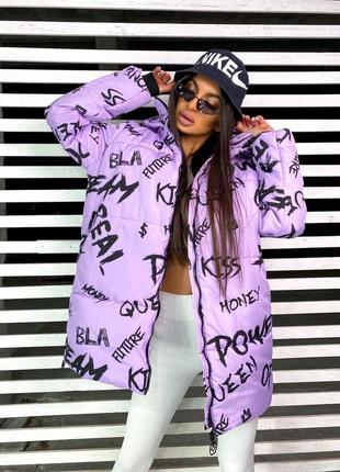 Куртка теплая женская с принтом