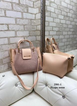Комплект сумка+клатч нат.замша/кожзам арт.2501-1
