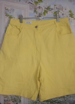 Joy шорты лимонные коттоновые