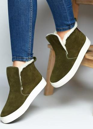 Ботиночки ankle slip