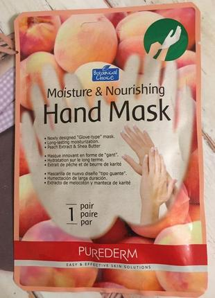 Увлажняющая маска-перчатки для рук purederm moisture & nourishing hand mask