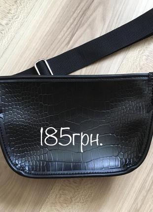 Бананка сумочка на пояс/через плечо2 фото