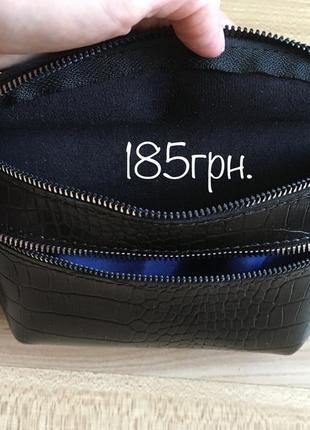 Бананка сумочка на пояс/через плечо3 фото