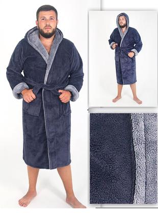 Мужской махровый халат  стильный