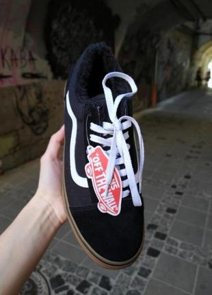 Кеды vans old skool winter
