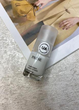 База под макияж smoothing under make-up base paese (15ml)