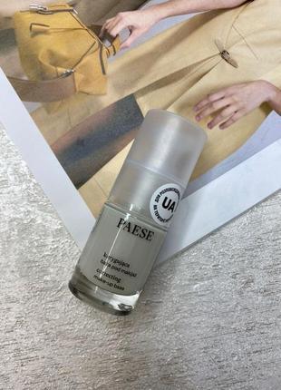 База под макияж correcting under make-up base paese (15ml)