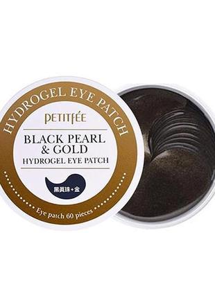 Лифтинг–патчи  для кожи вокруг глаз с черным жемчугом и золотом  petitfee black pearl