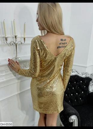 Платье в пайетку