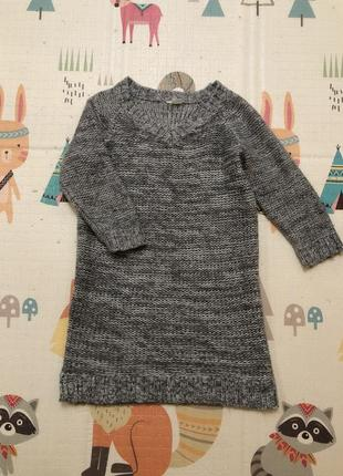 Утеплённое платье/платье свитер