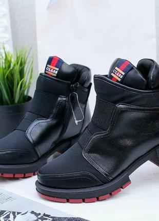 Стильные зимние полусапожки ботиночки сапоги