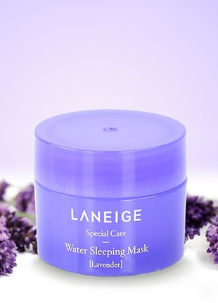 Ночная увлажняющая маска с лавандой laneige water sleeping mask lavander