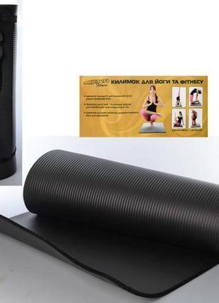 Коврик для фитнеса и йоги profi tpe 10мм черный