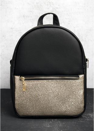 Рюкзак жіночий рюкзак женский рюкзачок