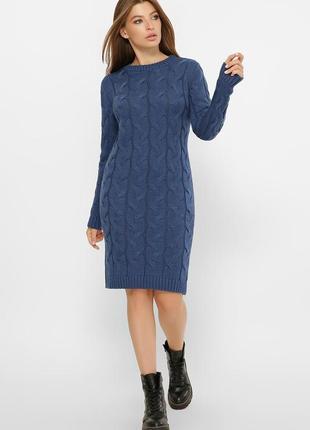 Женское синее вязаное платье косой (9212 vpk0011 fupp)